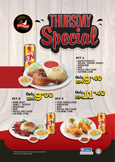 Thursday Special: (Every Thursday)